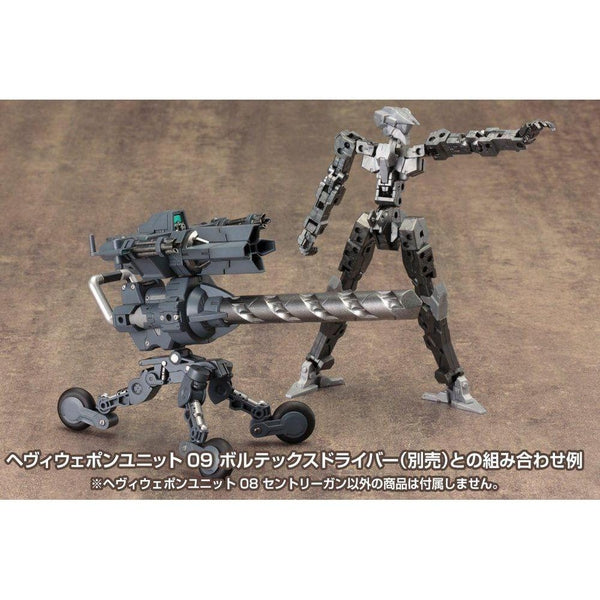 Kotobukiya M.S.G MH08 Heavy Weapon Unit Sentry Gun action pose with frame arms