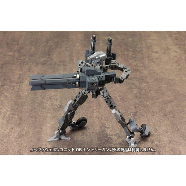 Kotobukiya M.S.G MH08 Heavy Weapon Unit Sentry Gun action pose