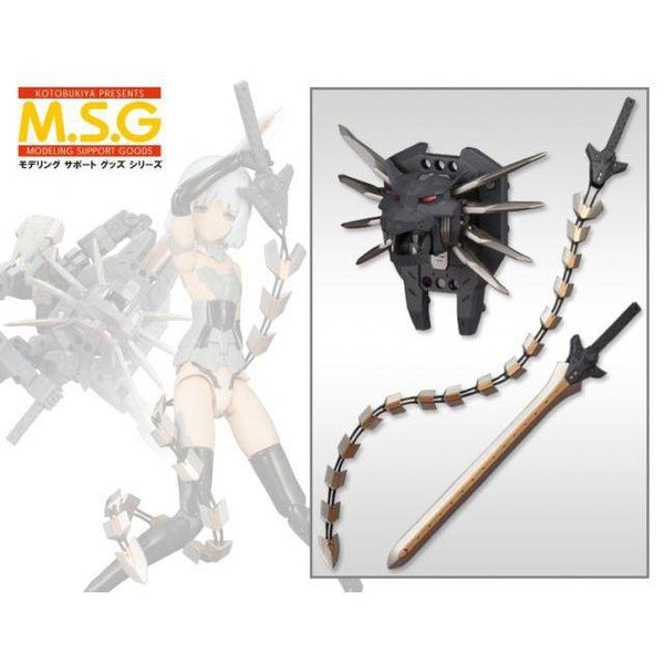 Kotobukiya M.S.G MH14 Heavy Weapon Unit Beast Master Sword package art