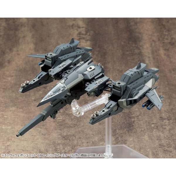 Kotobukiya M.S.G MH19 Heavy Weapon Solid Raptor action pose 1