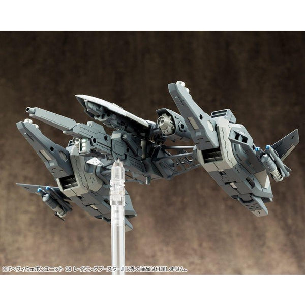 Kotobukiya M.S.G MH19 Heavy Weapon Solid Raptor action pose 2