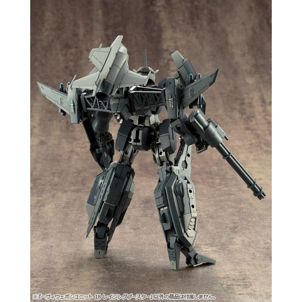 Kotobukiya M.S.G MH19 Heavy Weapon Solid Raptor frame arms from behind