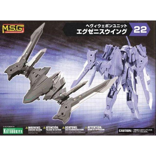Kotobukiya M.S.G MH22 Heavy Weapon Unit Exenith Wing package art