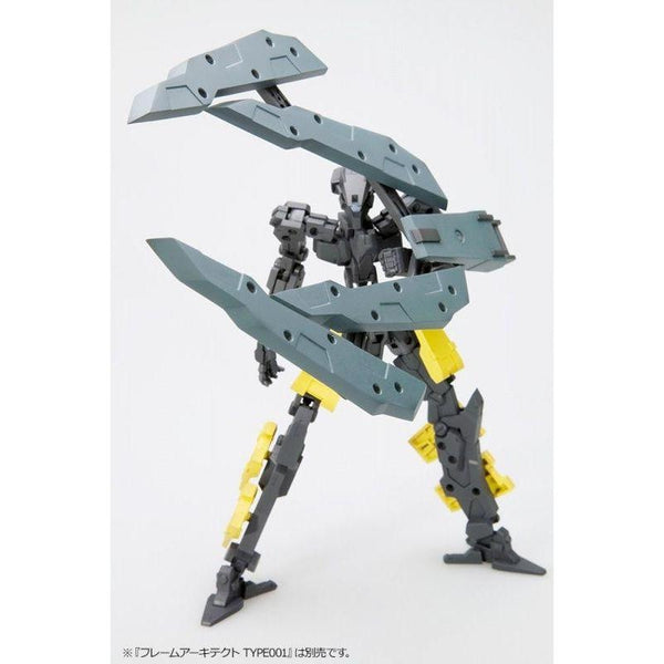 Kotobukiya M.S.G MH019R Weapon Unit Freestyle Shield in action 1