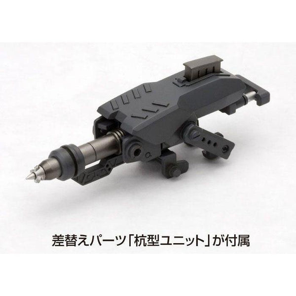 Kotobukiya M.S.G MH028 Heavy Weapon Impact Edge configuration 3