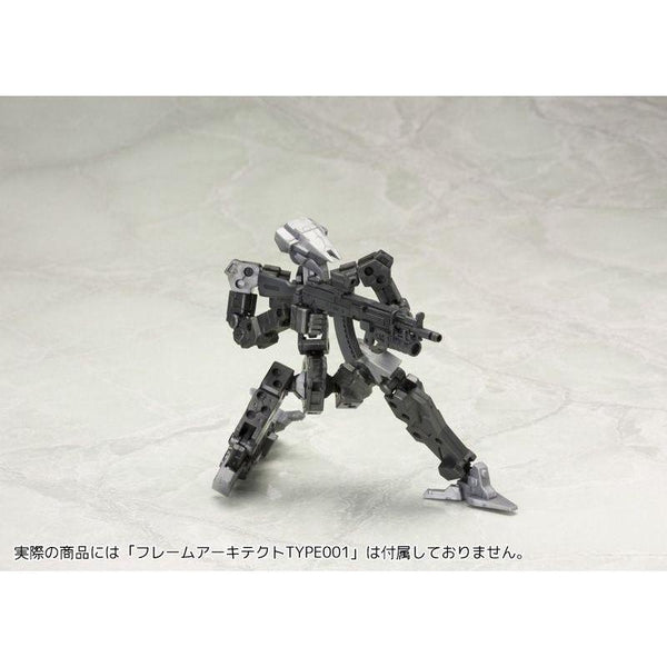 Kotobukiya M.S.G MH031 Weapon Unit Assault Rifle action pose