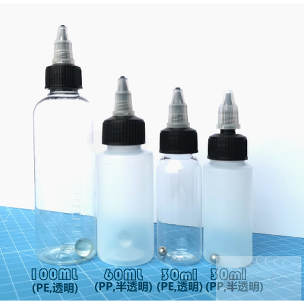 Manwah 30ml Reusable Sharp Nose Bottle different sizes
