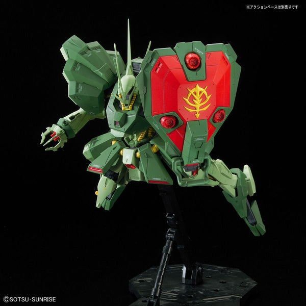 Bandai 1/100 RE/100 077 Hamma-Hamma flight pose