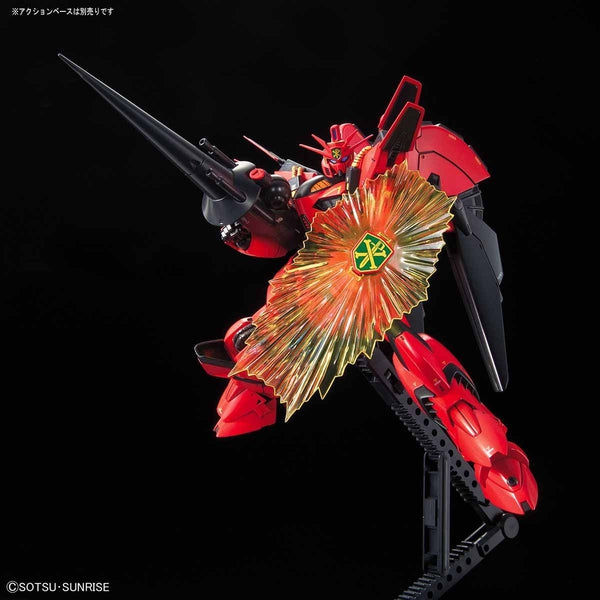 Bandai 1/100 RE XM-07B Vigna Ghina II with beam sheild and shot lancer