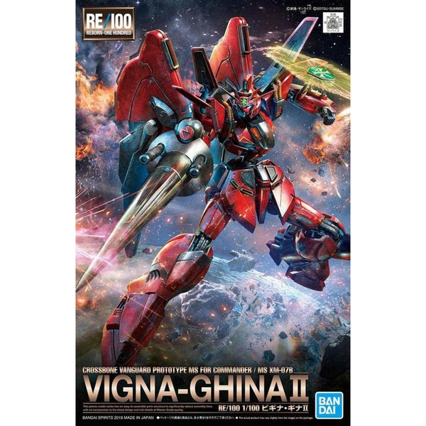 Bandai 1/100 RE XM-07B Vigna Ghina II package art