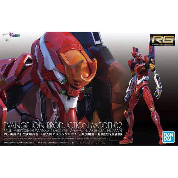 Bandai RG Evangelion Unit-02 Production Model package artwork