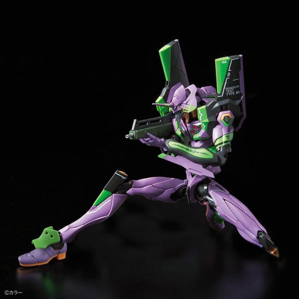 Bandai RG Evangelion Unit-01 Test Type action pose