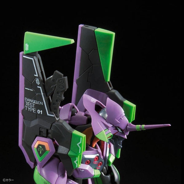 Bandai RG Evangelion Unit-01 Test Type close up of head