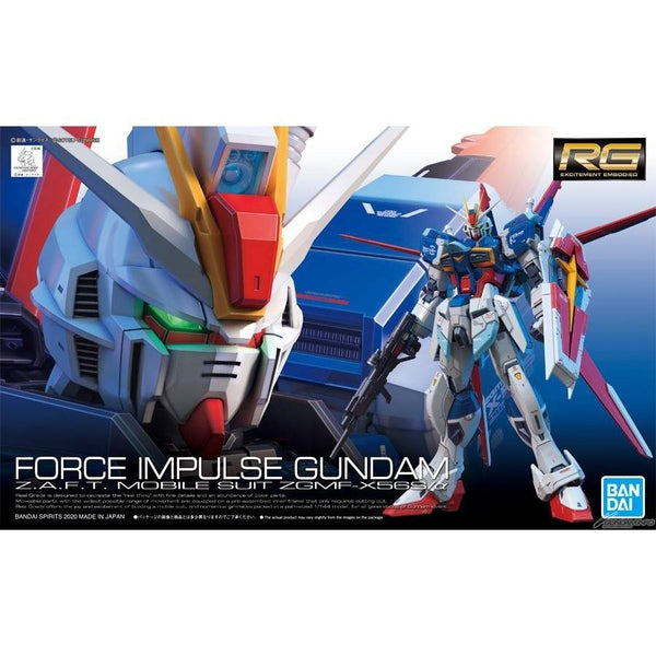 Bandai 1/144 RG Force Impulse Gundam package artwork