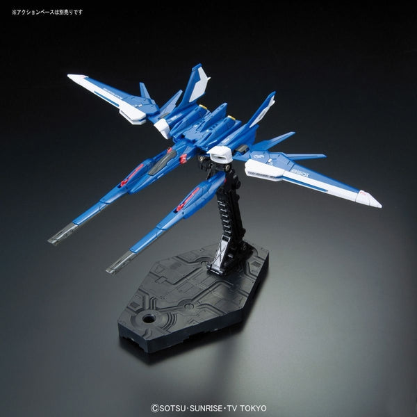 Bandai 1/144 RG Build Strike Gundam Full Package transformed 1