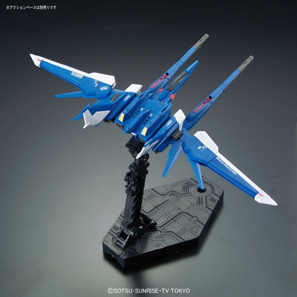 Bandai 1/144 RG Build Strike Gundam Full Package transformed