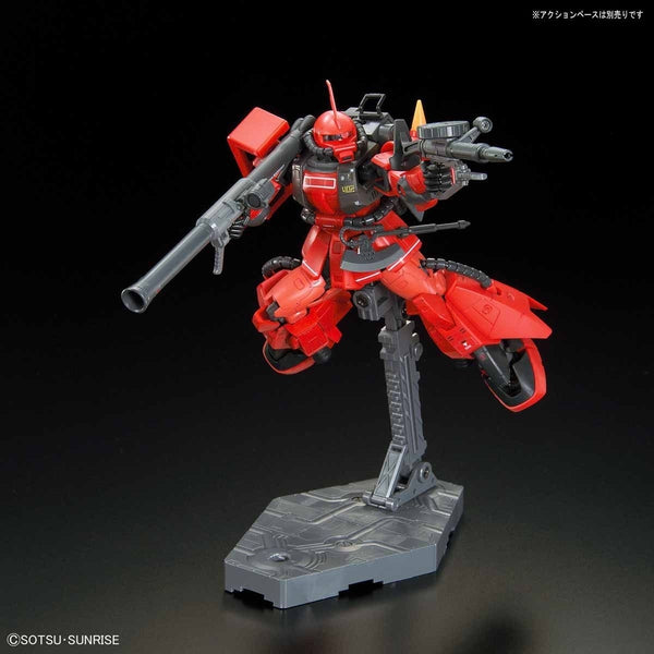 Bandai 1/144 RG MS-06R-2 Johnny Ridden's Zaku II with bazooka 1