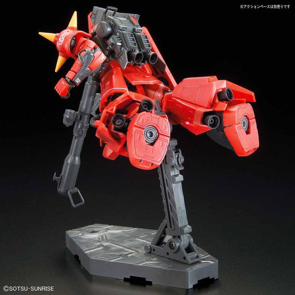 Bandai 1/144 RG MS-06R-2 Johnny Ridden's Zaku II feet thrusters