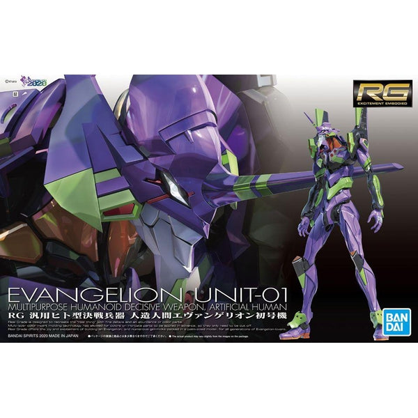 Bandai RG Evangelion Unit-01 Test Type package artwork