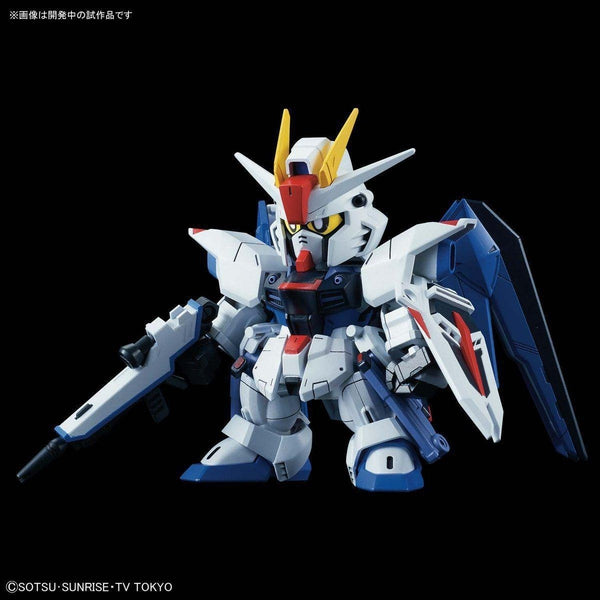 Bandai SD Gundam Cross Silhouette Freedom Gundam front on