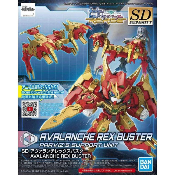 Bandai 1/144 SDBD:R Avalanche Rex Buster package artwork
