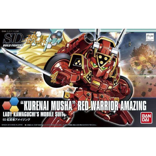 Bandai SDBF Kurenai Musha Red Warrior Amazing package art