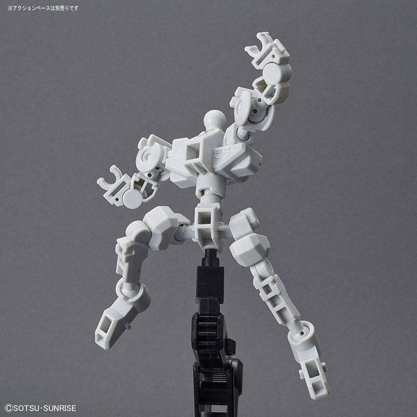 Bandai SD Cross Silhouette Frame [White]