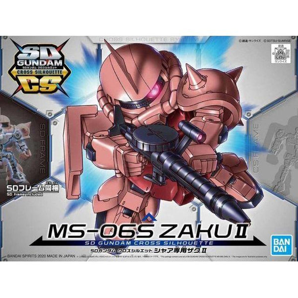 Bandai 1/144 SD Gundam Cross Silhouette MS-06S Zaku II Char Custom package art