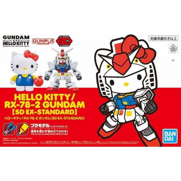 Bandai SD Hello Kitty/RX-78-2 Gundam package artwork