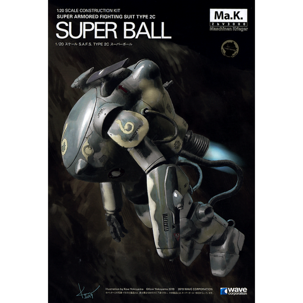 Wave 1/20 S.A.F.S Space Type 2C Super Ball package art