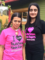 Palestinian Human Rights T-shirt Unisex