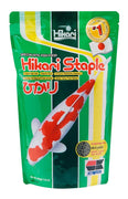 Hikari staple floating koi food - Allans Pet Center