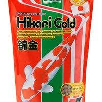 Hikari Gold Floating Koi Food - Allans Pet Center