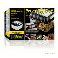 Exo-Terra Breeding Box (Small) - Allans Pet Center