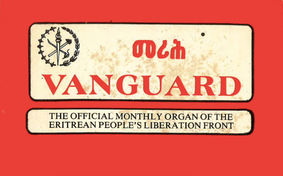 Vanguard Magazine Archive