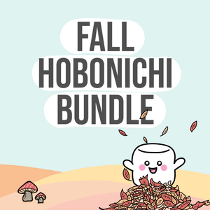Hobonichi Weeks - Tripp Fall Bundle