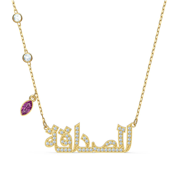 Swarovski Symbolic Friend Necklace, Red, Gold-tone plated