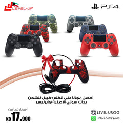 February offer : PS4 wireless controller + charge cable + Cover
