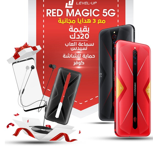 "Red Magic 5G ""12GB +128GB""  OFFER! WITH 3 FREE GIFTS"