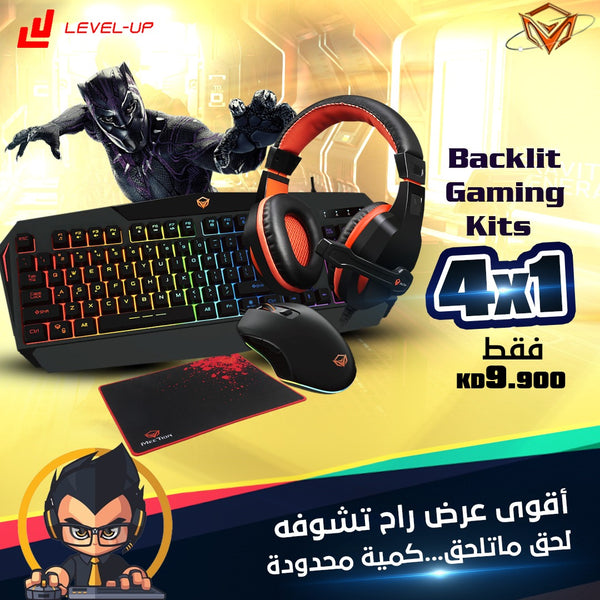 Meetion Backlit Gaming Kits 4 in 1 OFFER