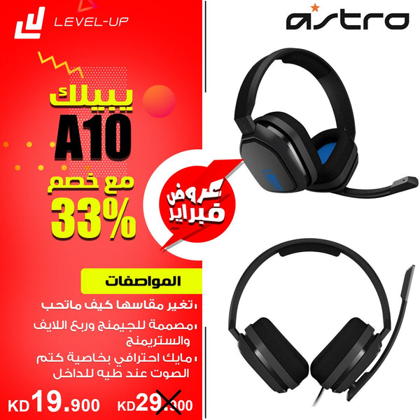 February Offer: Sades Astro A10 Headset