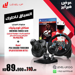 February Offer: Driving Force G29 + PS4 Grand Turismo