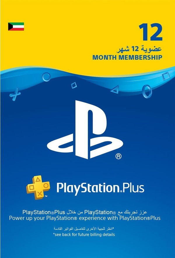 Playstation Plus 1 Year Membership Gift Card (Kuwait)