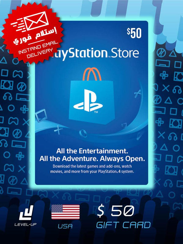 Digital Cards - PlayStation / PSN Store Gift Card $50