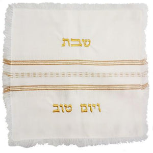 Gabrieli's hand-woven challah covers and stain-proof tablecloths