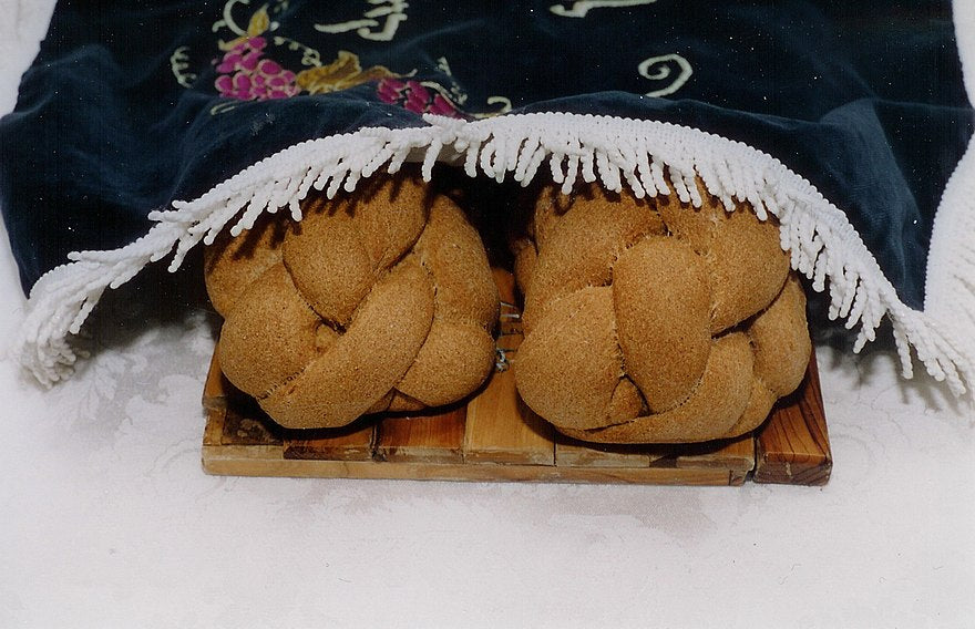 Lechem Mishneh: Double Shabbos loaves
