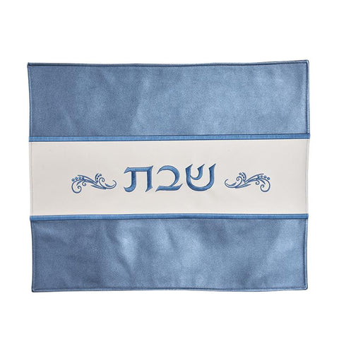 ANAEL Judaica PU Leather Challah Cover