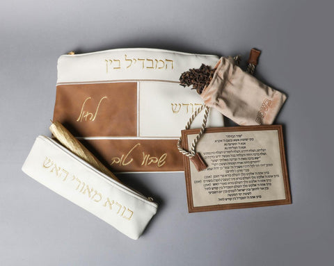 Gamuza leather Havdalah set - brown and cream