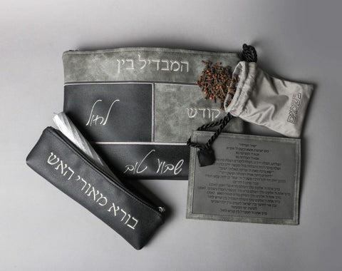 Gamuza leather Havdalah set