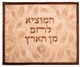 Kaftor Vaferach faux leather challah cover